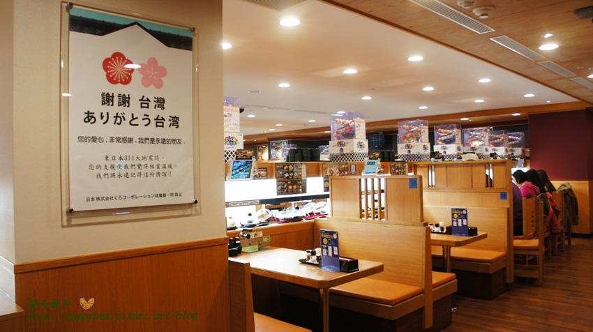 1456815970 1426869613 - [台中美食]西區∥藏壽司くら寿司Kura Sushi~來自日本好吃又好玩的平價迴轉壽司 台中廣三SOGO店 一皿40元 吃五盤抽扭蛋 另類親子同樂餐廳