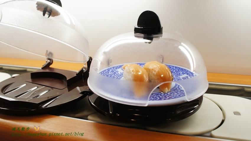 1456815973 2491618500 - [台中美食]西區∥藏壽司くら寿司Kura Sushi~來自日本好吃又好玩的平價迴轉壽司 台中廣三SOGO店 一皿40元 吃五盤抽扭蛋 另類親子同樂餐廳