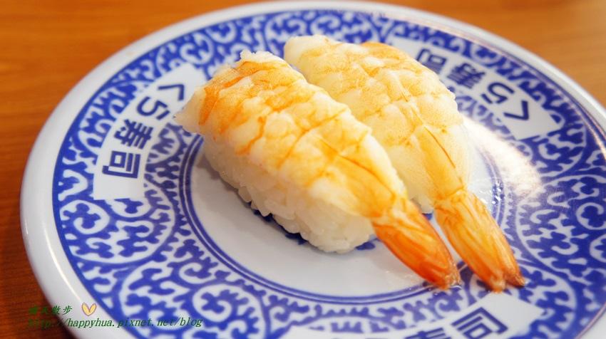 1456815983 2671488630 - [台中美食]西區∥藏壽司くら寿司Kura Sushi~來自日本好吃又好玩的平價迴轉壽司 台中廣三SOGO店 一皿40元 吃五盤抽扭蛋 另類親子同樂餐廳
