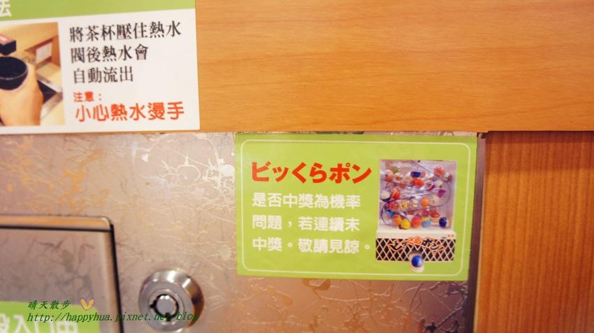 1456815984 3604104435 - [台中美食]西區∥藏壽司くら寿司Kura Sushi~來自日本好吃又好玩的平價迴轉壽司 台中廣三SOGO店 一皿40元 吃五盤抽扭蛋 另類親子同樂餐廳