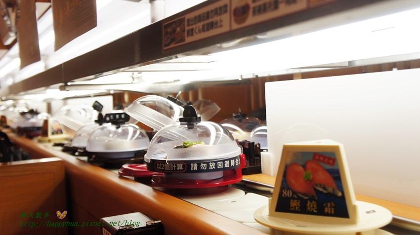 1456815992 313134229 - [台中美食]西區∥藏壽司くら寿司Kura Sushi~來自日本好吃又好玩的平價迴轉壽司 台中廣三SOGO店 一皿40元 吃五盤抽扭蛋 另類親子同樂餐廳