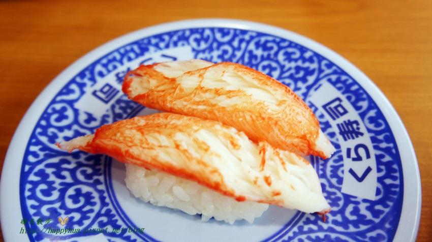 1456815996 1270314449 - [台中美食]西區∥藏壽司くら寿司Kura Sushi~來自日本好吃又好玩的平價迴轉壽司 台中廣三SOGO店 一皿40元 吃五盤抽扭蛋 另類親子同樂餐廳