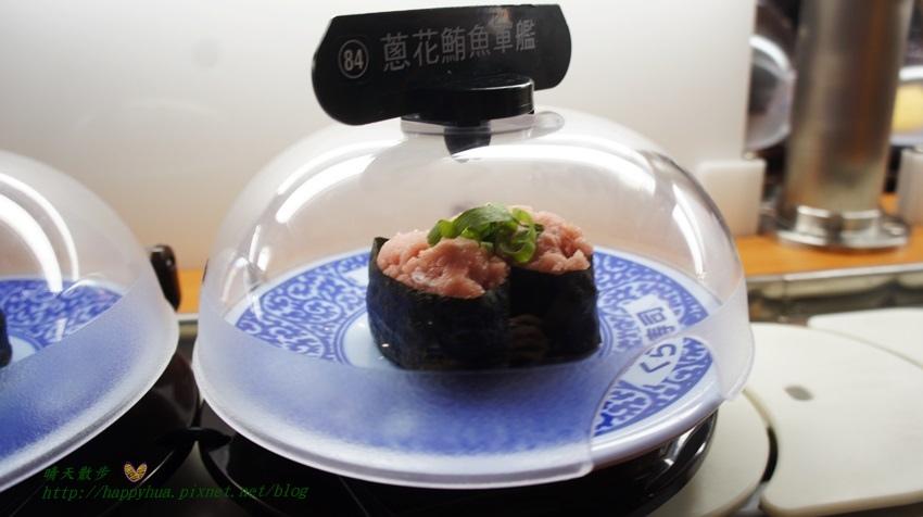 1456816004 1602368721 - [台中美食]西區∥藏壽司くら寿司Kura Sushi~來自日本好吃又好玩的平價迴轉壽司 台中廣三SOGO店 一皿40元 吃五盤抽扭蛋 另類親子同樂餐廳