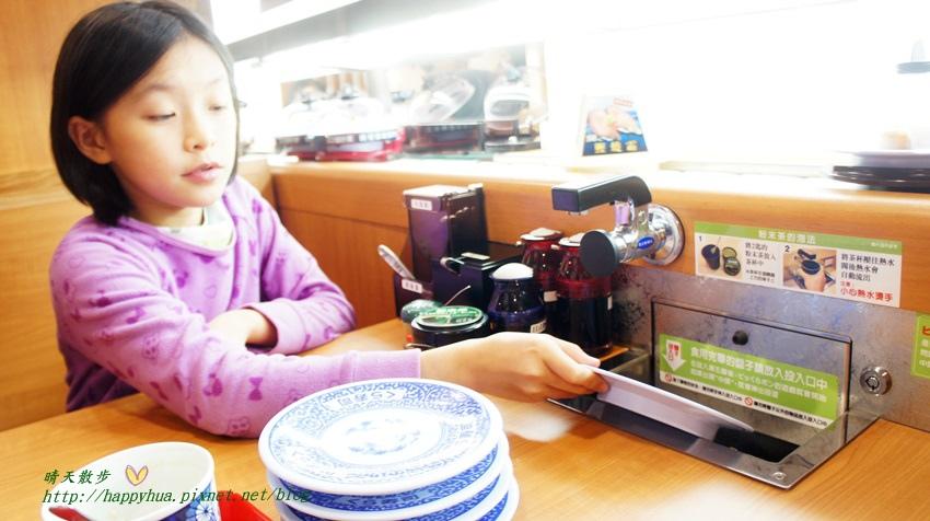1456816048 3026147872 - [台中美食]西區∥藏壽司くら寿司Kura Sushi~來自日本好吃又好玩的平價迴轉壽司 台中廣三SOGO店 一皿40元 吃五盤抽扭蛋 另類親子同樂餐廳