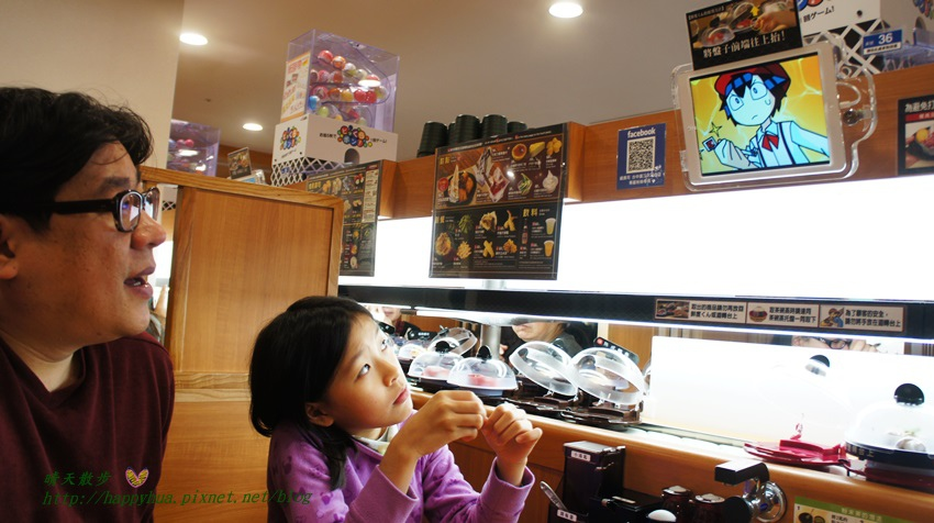 1456816051 3409370005 - [台中美食]西區∥藏壽司くら寿司Kura Sushi~來自日本好吃又好玩的平價迴轉壽司 台中廣三SOGO店 一皿40元 吃五盤抽扭蛋 另類親子同樂餐廳