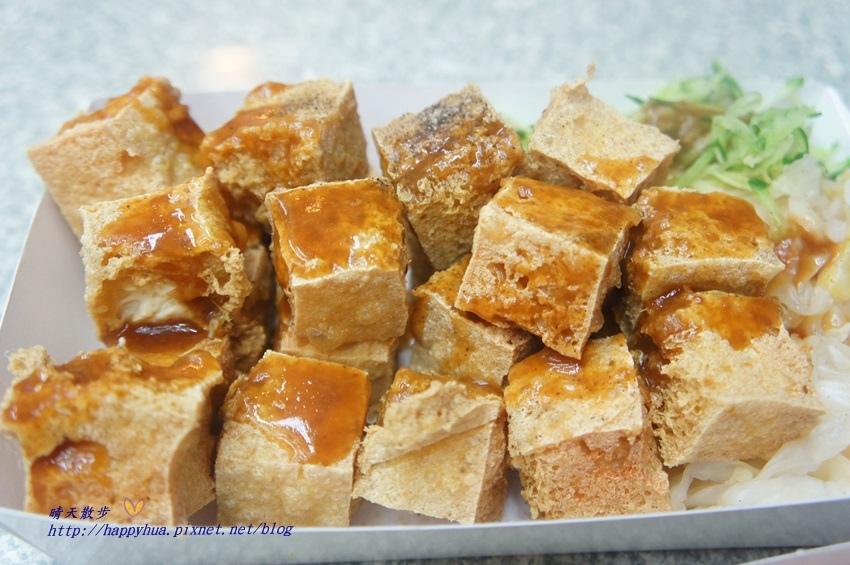 1457774154 2263044776 - [台中美食]北區∥迷你一口酥臭豆腐~一中街夜市美味小吃 香香臭臭迷你尺寸 一口一個剛剛好 21臭豆腐對面
