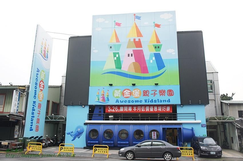 黃金堡親子樂園 (2).JPG