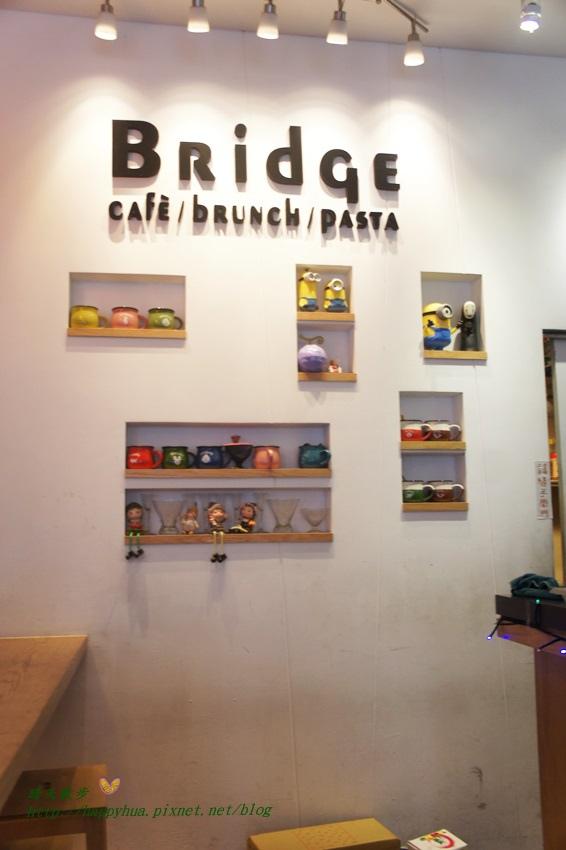 1458908096 3511538128 - [台中早午餐]北區∥橋Bridge Café早餐 咖啡 簡餐~一中街夜市裡的平價簡餐咖啡館 提供中西式早點和西式義大利麵、鬆餅 早上六點就開門營業喔