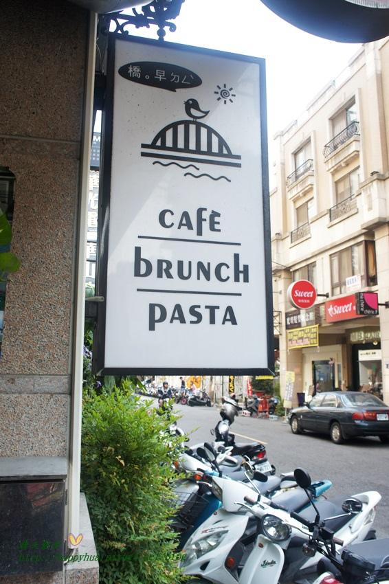 1458908113 2359622907 - [台中早午餐]北區∥橋Bridge Café早餐 咖啡 簡餐~一中街夜市裡的平價簡餐咖啡館 提供中西式早點和西式義大利麵、鬆餅 早上六點就開門營業喔