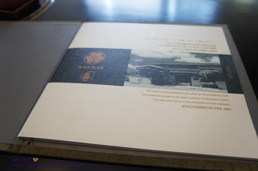 1460648556 579129108 - [台中美食]西區∥SONO園日本料理~低調中帶點奢華的日式饗宴 在和室包廂享用經典日式料理