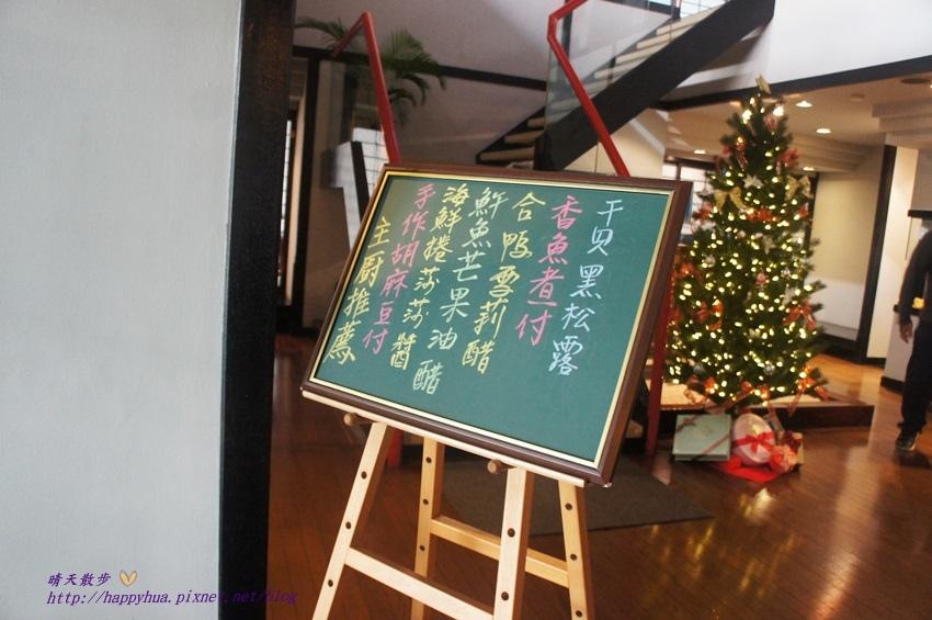 1460648610 1950850085 - [台中美食]西區∥SONO園日本料理~低調中帶點奢華的日式饗宴 在和室包廂享用經典日式料理