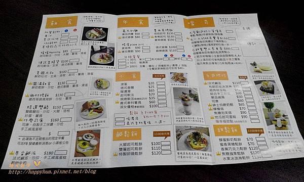 豐原早午餐 暖暖 (2).jpg