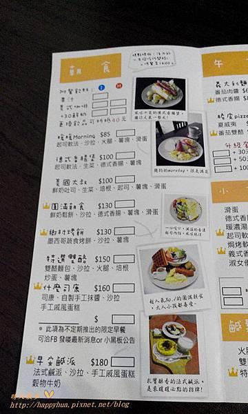 豐原早午餐 暖暖 (3).jpg