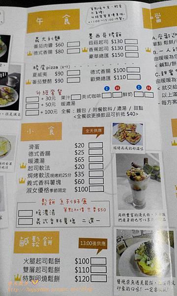 豐原早午餐 暖暖 (4).jpg