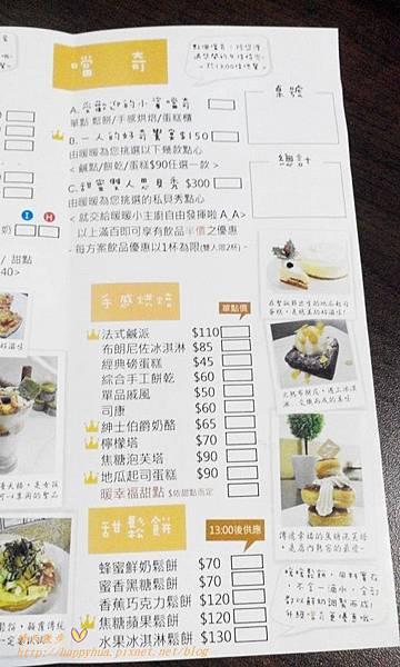 豐原早午餐 暖暖 (5).jpg