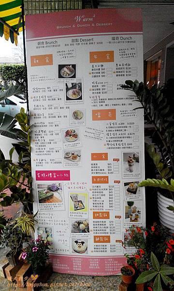豐原早午餐 暖暖 (29).jpg
