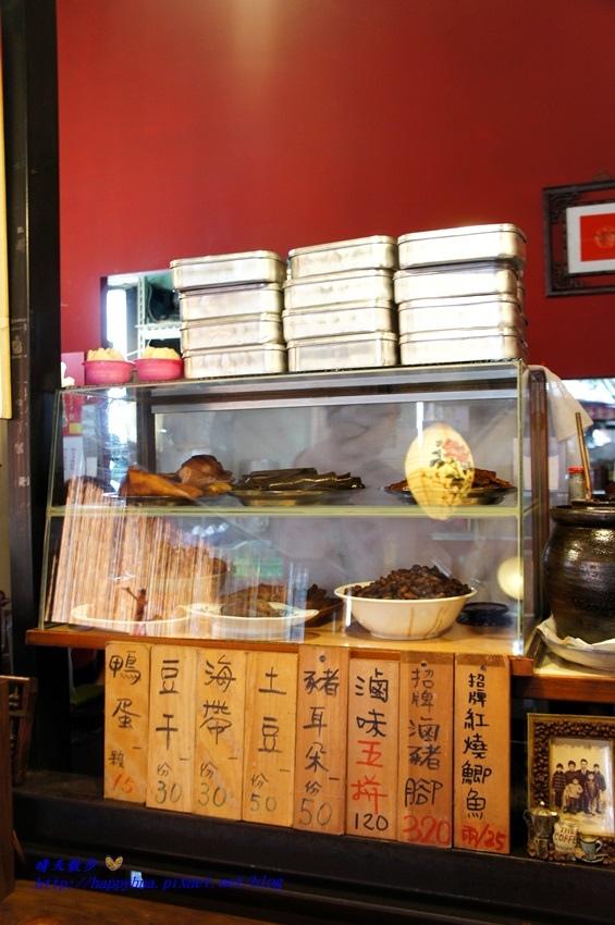 1461389062 1639848329 - [台中美食]西區∥豬頭担之台灣雜菜麵~台灣古早味雜菜麵 懷舊的用餐環境和菜餚 合菜菜色選擇豐富