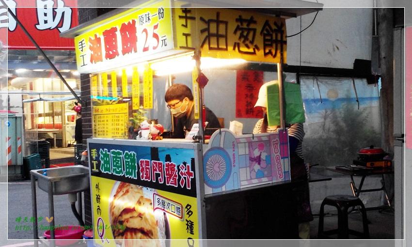 1461392646 2209483195 - [台中美食]南屯∥味香素食臭豆腐~家樂福超市對面 走過路過不會錯過 因為臭豆腐香噴噴 還有台中傳統大麵羹 紅茶免費喝