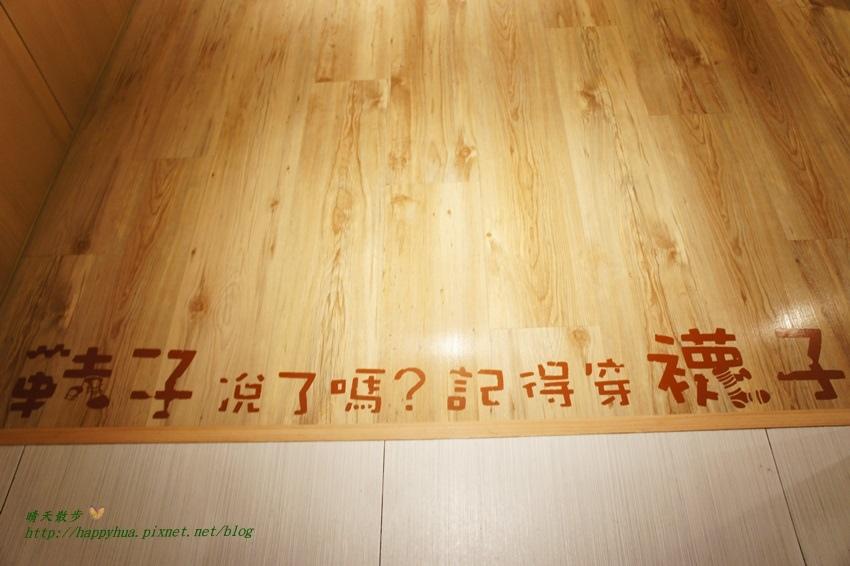 1461396239 1958271291 - [台中親子餐廳]北屯區∥梨子咖啡館崇德店Pear Cafe~優雅舒適的親子友善餐廳 悠閒的白沙沙坑 美麗的兒童繪本室 餐點豐富多元