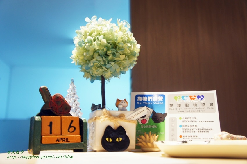 1462161326 4065910733 - [台中美食]南屯區∥五月微風May Breeze~隱身在大墩二街的個人鹹派工作室 結合台灣味的法式鹹派 口味獨特又創新 爆漿小白巧克力蛋糕好好吃