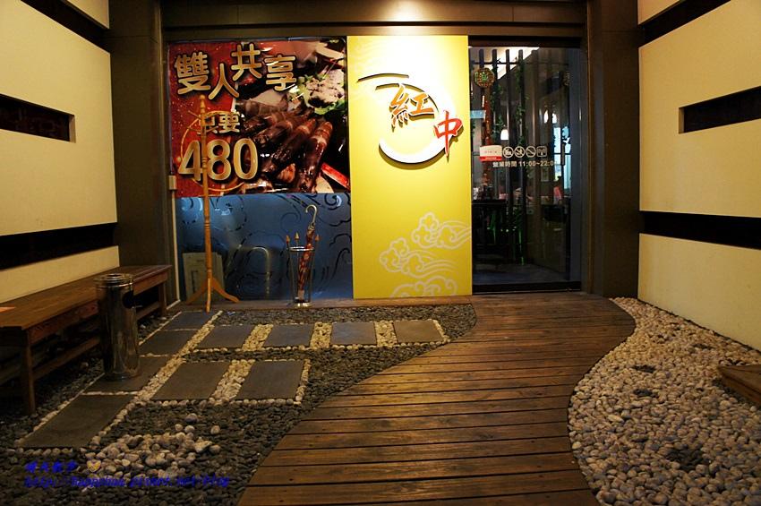 1462810183 3482328654 - 【熱血採訪】[台中美食]豐原∥紅中涮涮鍋~豐原CP值很高的小火鍋店 大推雙人共享的紅中極品大海陸鍋 建國市場三十年海產老店當靠山 料好實在又超值 還有可遇而不可求的日本鱈場蟹!
