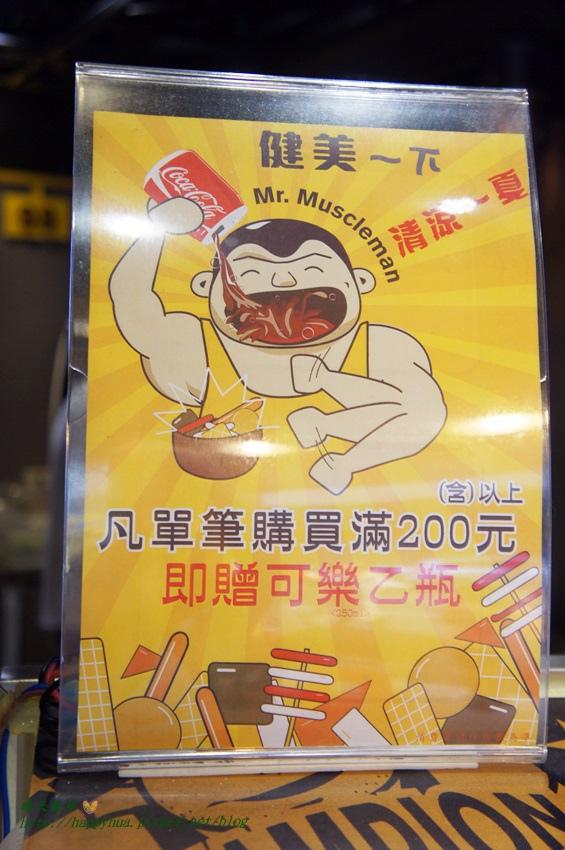 1465644964 1211716133 - 【熱血採訪】[台中美食]北區∥健美先生激炸滷味Mr. Muscleman~老台中人記憶中的好味道 重現懷舊極品炸滷味 先滷後炸超好吃 一中街附近的銅板美食