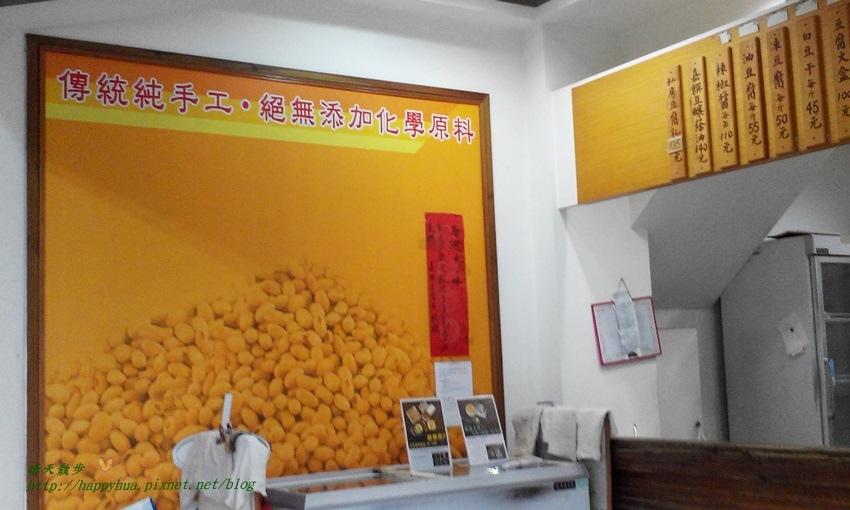 1466953311 2733407387 - [台中美食]西區∥嘉鄉豆腐店(忠明南路)~天然傳統古早味豆漿 無化學添加的豆腐、豆干、油豆腐 簡簡單單的平價好食材