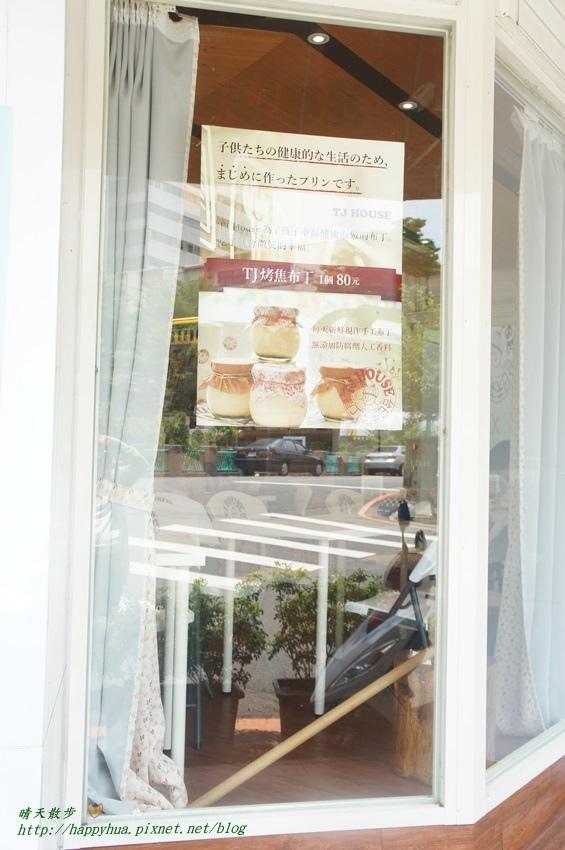 1467133622 1668033545 - 【熱血採訪】[台中美食]西區∥TJ House台日未來工房~廣三SOGO附近的日式親子友善餐廳 愛台灣的日本人推廣台日友好的漫畫料理屋 有台中獨一無二的日本傳統家庭料理喔!