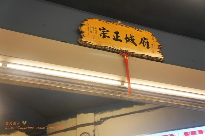 1470292938 3659744646 - [台中美食]西區∥台南阿財牛肉湯台中五權店~來自台南的阿財牛肉湯 台中也吃得到 溫體牛肉火鍋、牛肉湯、牛肉熱炒通通有的深夜食堂