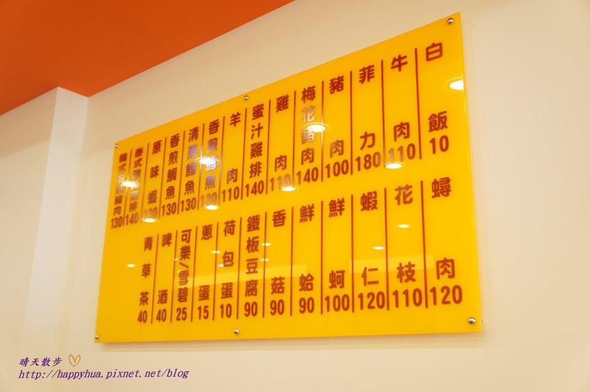 1470325719 4031098919 - [台中美食]西區∥吉品鐵板燒向上店~附湯品與飲料的平價鐵板燒 可外送、外帶 小資族用餐好選擇