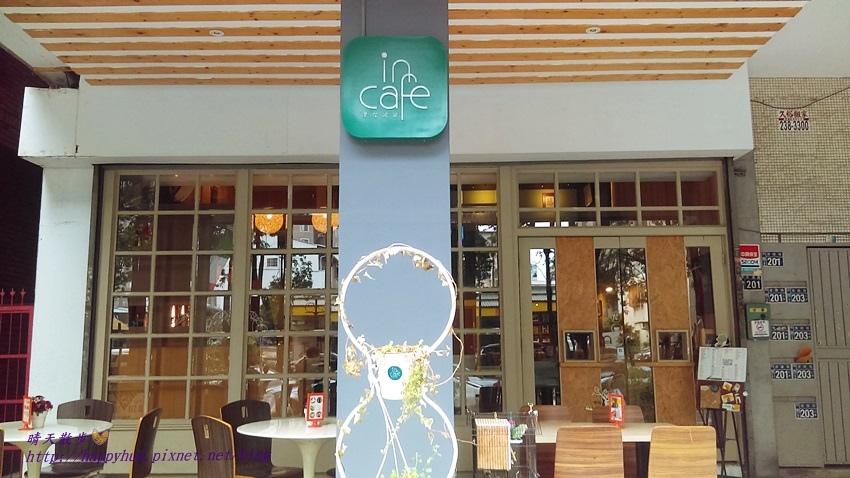 1472607379 2845702901 - [台中早午餐]北區∥浸在咖啡In Café~清爽特色早午餐 近科博館、中國附醫 環境舒適 餐點選擇豐富