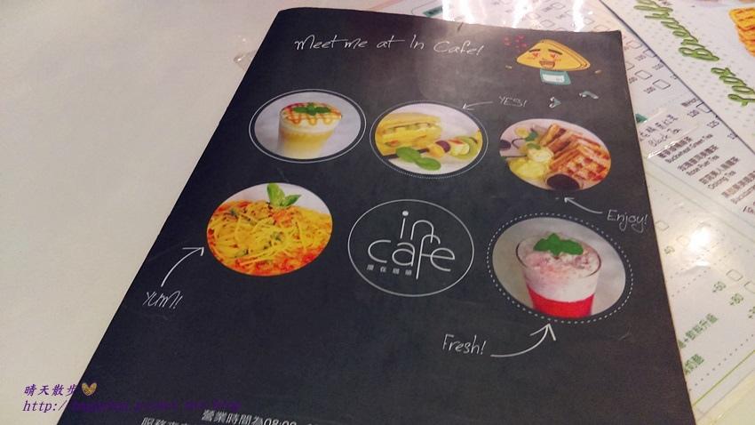 1472607381 1857435535 - [台中早午餐]北區∥浸在咖啡In Café~清爽特色早午餐 近科博館、中國附醫 環境舒適 餐點選擇豐富