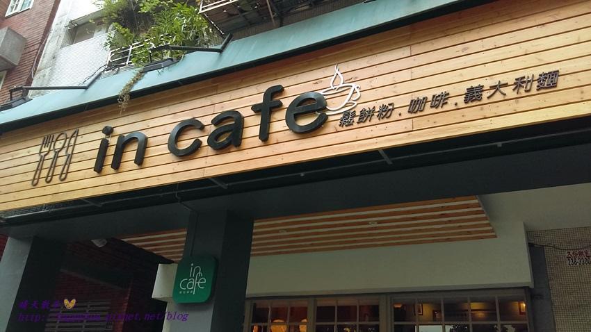 1472607413 2044295424 - [台中早午餐]北區∥浸在咖啡In Café~清爽特色早午餐 近科博館、中國附醫 環境舒適 餐點選擇豐富
