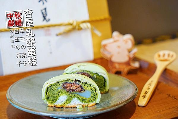 1473060577 3562023684 n - 台中麻糬美食攻略∣台中26家有麻糬料理的美味小吃與餐廳 讓人驚艷的麻糬料理通通在這裡