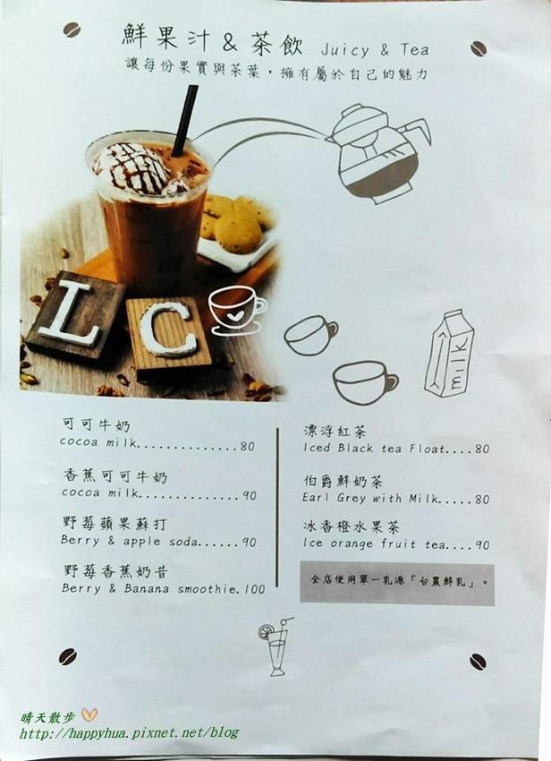 1474359912 217002525 - 【熱血採訪】南屯區∥盧仕咖啡 Lus Coffee~有理想有溫度的美味蔬食咖啡館 讓人驚艷的蔬食/奶蛋素食料理 連肉食主義者也喜歡 位於台中玉市二樓 近南屯交流道