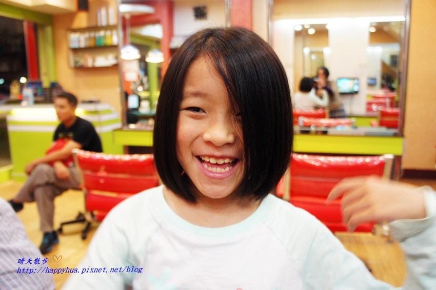 1479218243 2926731551 - [台中]西區∥香港風美髮沙龍~兒童剪髮200元起 兒童剪髮區坐小汽車剪髮看卡通 剪髮捐髮做公益