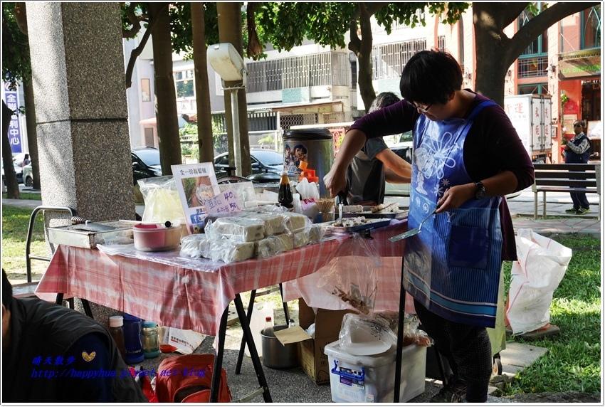 1484217599 3266969986 - 台中小吃︱全一珍蘿蔔糕~在市集遇見現煎美味手作蘿蔔糕、芋頭糕 可預訂宅配 合樸市集、小大市集、農夫市集都買得到