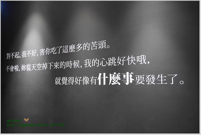 1485449400 102769437 - 【熱血採訪】台中活動︱吉卜力的動畫世界台中站~2017新年必看吉卜力特展 宮崎駿動畫經典場景 拍照留念超吸睛 (2017/1/7~4/16)