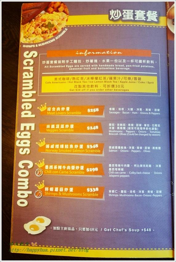 1487938160 1337029815 - 台中早午餐︱Olimato奧樂美特~崇德商圈大分量早午餐 環境舒適 餐點豐盛 套餐附可續杯飲料