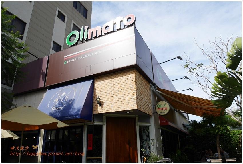 1487938180 1409758411 - 台中早午餐︱Olimato奧樂美特~崇德商圈大分量早午餐 環境舒適 餐點豐盛 套餐附可續杯飲料