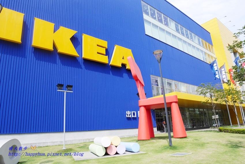 1490595122 4183336550 - 台中︱IKEA宜家家居台中店~絕版品限時出清5折起 2017/3/14~4/30 數量有限 售完為止 平日會員憑購物發票可換冷飲或熱咖啡