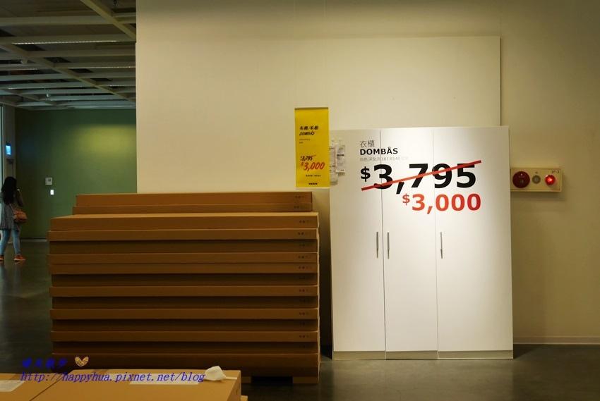 1490595123 4166895762 - 台中︱IKEA宜家家居台中店~絕版品限時出清5折起 2017/3/14~4/30 數量有限 售完為止 平日會員憑購物發票可換冷飲或熱咖啡