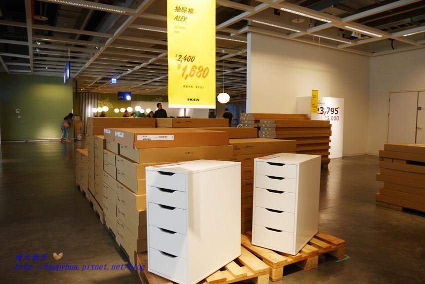 1490595124 468838855 - 台中︱IKEA宜家家居台中店~絕版品限時出清5折起 2017/3/14~4/30 數量有限 售完為止 平日會員憑購物發票可換冷飲或熱咖啡
