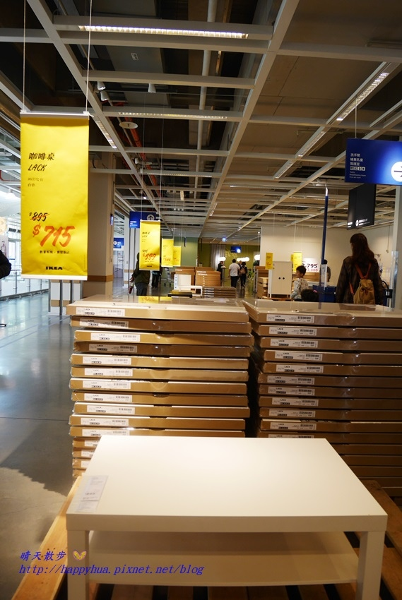 1490595125 3031035197 - 台中︱IKEA宜家家居台中店~絕版品限時出清5折起 2017/3/14~4/30 數量有限 售完為止 平日會員憑購物發票可換冷飲或熱咖啡
