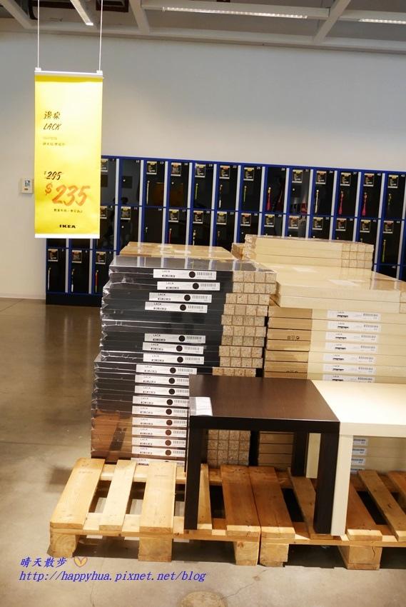 1490595129 3434722025 - 台中︱IKEA宜家家居台中店~絕版品限時出清5折起 2017/3/14~4/30 數量有限 售完為止 平日會員憑購物發票可換冷飲或熱咖啡