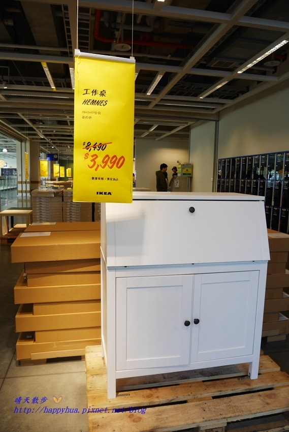 1490595129 4069605472 - 台中︱IKEA宜家家居台中店~絕版品限時出清5折起 2017/3/14~4/30 數量有限 售完為止 平日會員憑購物發票可換冷飲或熱咖啡