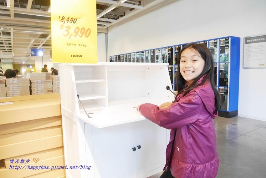 1490595130 1529743695 - 台中︱IKEA宜家家居台中店~絕版品限時出清5折起 2017/3/14~4/30 數量有限 售完為止 平日會員憑購物發票可換冷飲或熱咖啡