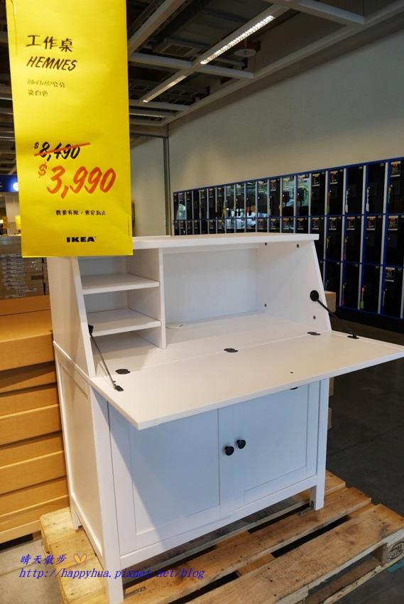 1490595131 3932405097 - 台中︱IKEA宜家家居台中店~絕版品限時出清5折起 2017/3/14~4/30 數量有限 售完為止 平日會員憑購物發票可換冷飲或熱咖啡