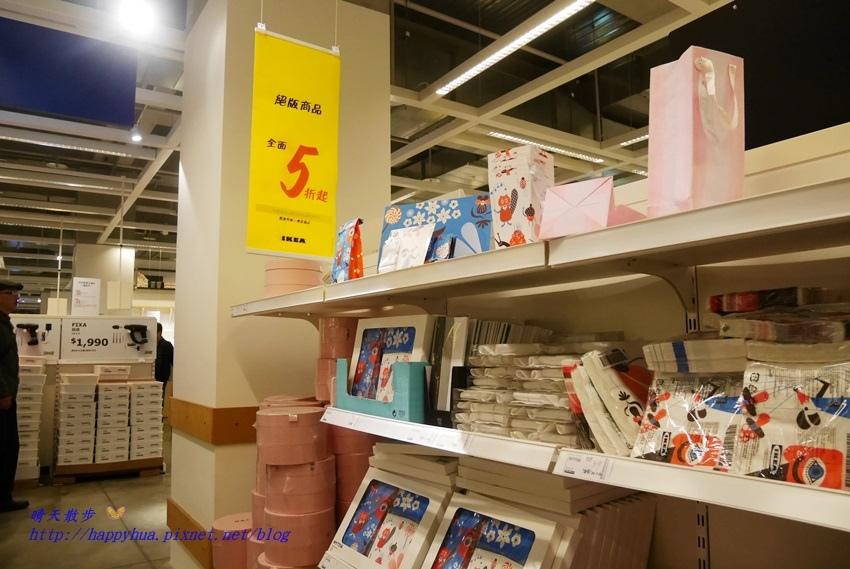 1490595136 315099205 - 台中︱IKEA宜家家居台中店~絕版品限時出清5折起 2017/3/14~4/30 數量有限 售完為止 平日會員憑購物發票可換冷飲或熱咖啡