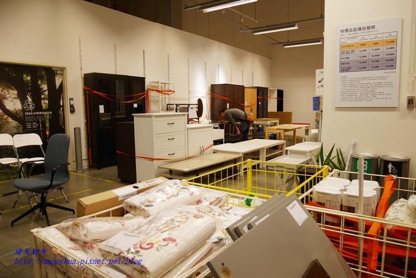 1490595142 4023333306 - 台中︱IKEA宜家家居台中店~絕版品限時出清5折起 2017/3/14~4/30 數量有限 售完為止 平日會員憑購物發票可換冷飲或熱咖啡